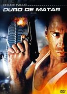 Die Hard - Brazilian DVD movie cover (xs thumbnail)