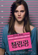 The Bling Ring - South Korean Movie Poster (xs thumbnail)