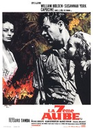 The 7th Dawn - French Movie Poster (xs thumbnail)