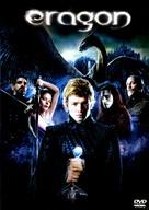 Eragon - Movie Cover (xs thumbnail)