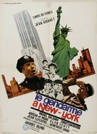 Le gendarme à New York - French Movie Poster (xs thumbnail)