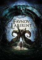 El laberinto del fauno - Slovenian Movie Poster (xs thumbnail)