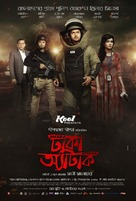 Dhaka Attack - Indian Movie Poster (xs thumbnail)