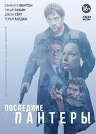 """""""The Last Panthers"""" - Russian Movie Cover (xs thumbnail)"""