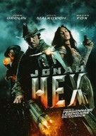 Jonah Hex - French DVD movie cover (xs thumbnail)