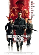 Inglourious Basterds - South Korean Movie Poster (xs thumbnail)