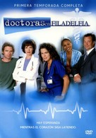 """Strong Medicine"" - Spanish DVD movie cover (xs thumbnail)"