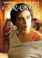 Sukkar banat - DVD cover (xs thumbnail)