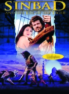 Sinbad and the Eye of the Tiger - Movie Poster (xs thumbnail)