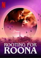 Rooting for Roona - Movie Poster (xs thumbnail)