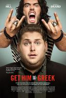 Get Him to the Greek - Movie Poster (xs thumbnail)