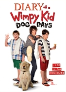 Diary of a Wimpy Kid: Dog Days - DVD cover (xs thumbnail)