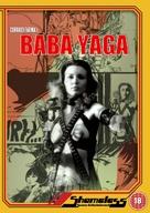Baba Yaga - British Movie Cover (xs thumbnail)