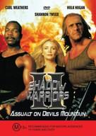 Shadow Warriors II: Hunt for the Death Merchant - Australian Movie Cover (xs thumbnail)