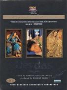 Devdas - DVD cover (xs thumbnail)