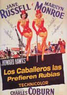 Gentlemen Prefer Blondes - Spanish Movie Poster (xs thumbnail)