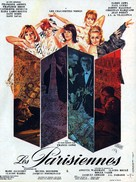 Les parisiennes - French Movie Poster (xs thumbnail)