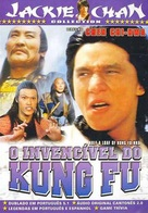 Dian zhi gong fu gan chian chan - Brazilian Movie Cover (xs thumbnail)