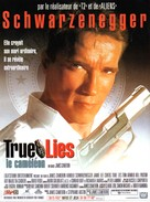 True Lies - French Movie Poster (xs thumbnail)