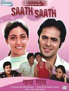Saath Saath - Indian Movie Cover (xs thumbnail)