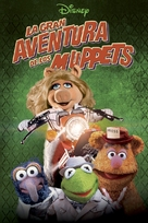 The Great Muppet Caper - Mexican Movie Cover (xs thumbnail)