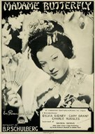 Madame Butterfly - Danish Movie Poster (xs thumbnail)