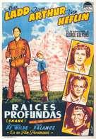 Shane - Spanish Movie Poster (xs thumbnail)