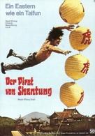 Ma yong zhen - German Movie Poster (xs thumbnail)