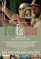 Bella Vita - Japanese Movie Poster (xs thumbnail)