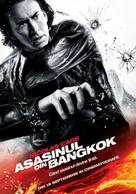 Bangkok Dangerous - Romanian Movie Poster (xs thumbnail)