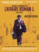 Roman J Israel, Esq. - French Movie Poster (xs thumbnail)