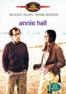 Annie Hall - French Movie Cover (xs thumbnail)