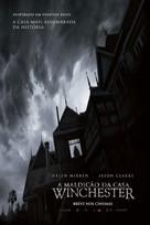 Winchester - Brazilian Movie Poster (xs thumbnail)