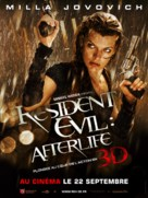 Resident Evil: Afterlife - French Movie Poster (xs thumbnail)