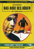 Casa d'appuntamento - German DVD cover (xs thumbnail)