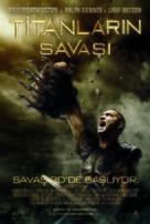 Clash of the Titans - Turkish Movie Poster (xs thumbnail)
