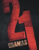 21 Grams - Brazilian Movie Poster (xs thumbnail)