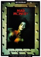 El sueño del mono loco - French Movie Poster (xs thumbnail)