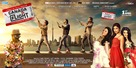 Canada Di Flight - Indian Movie Poster (xs thumbnail)
