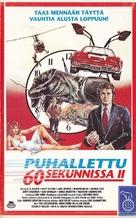 Deadline Auto Theft - Finnish VHS movie cover (xs thumbnail)