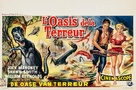 The Land Unknown - Belgian Movie Poster (xs thumbnail)
