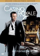 Casino Royale - Japanese DVD cover (xs thumbnail)