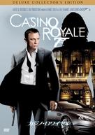 Casino Royale - Japanese DVD movie cover (xs thumbnail)