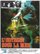 The Neptune Factor - French Movie Poster (xs thumbnail)