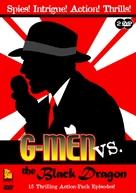 G-men vs. the Black Dragon - DVD cover (xs thumbnail)