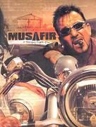 Musafir - Indian Movie Poster (xs thumbnail)