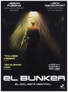 The Bunker - Spanish DVD cover (xs thumbnail)