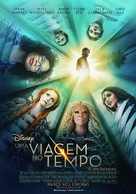 A Wrinkle in Time - Portuguese Movie Poster (xs thumbnail)