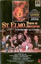 St. Elmo's Fire - Spanish Movie Cover (xs thumbnail)