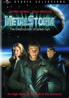 Metalstorm: The Destruction of Jared-Syn - Movie Cover (xs thumbnail)